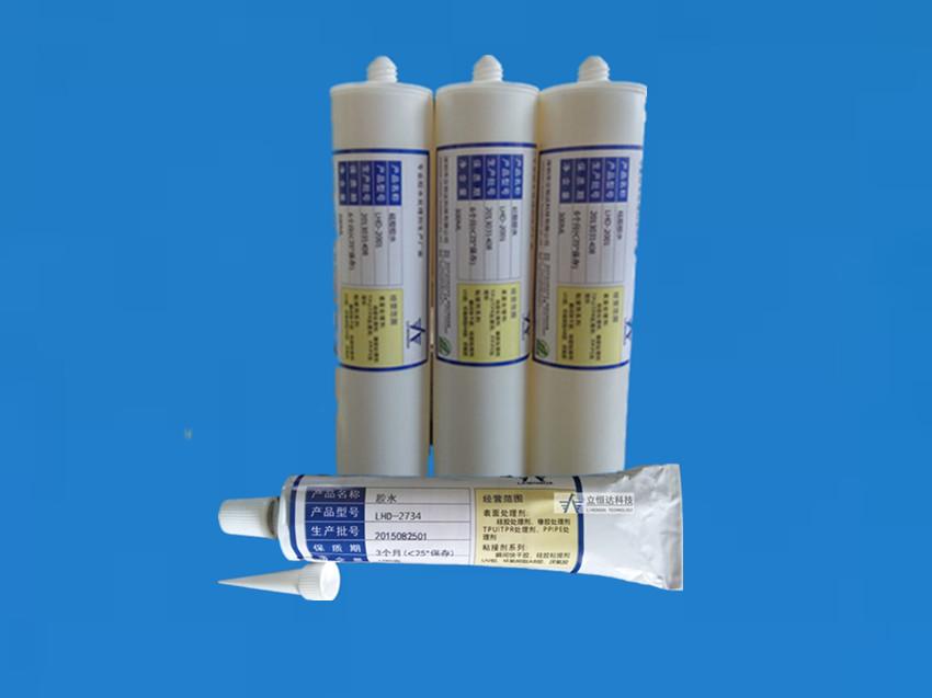 LHD-2301 导热硅胶密封胶