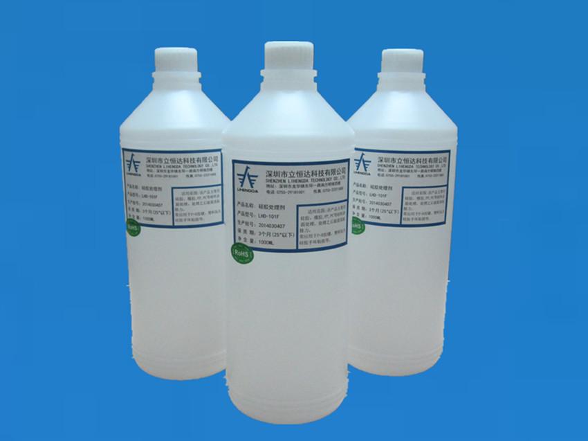 高效硅胶处理剂LHD-101F