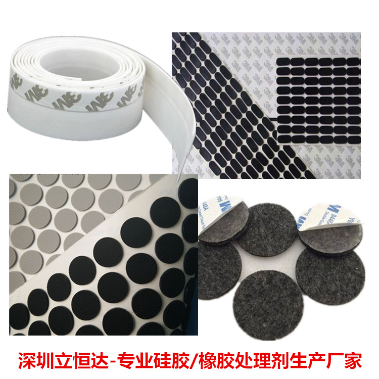 硅胶脚垫处理剂